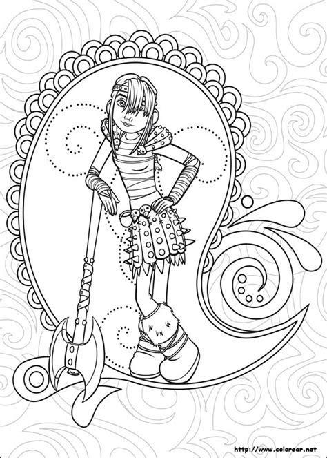 dibujos para pintar de c mo entrenar a tu drag n dibujos para colorear de c 243 mo entrenar a tu drag 243 n