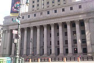 Thurgood Marshall United States Courthouse   Wikipedia
