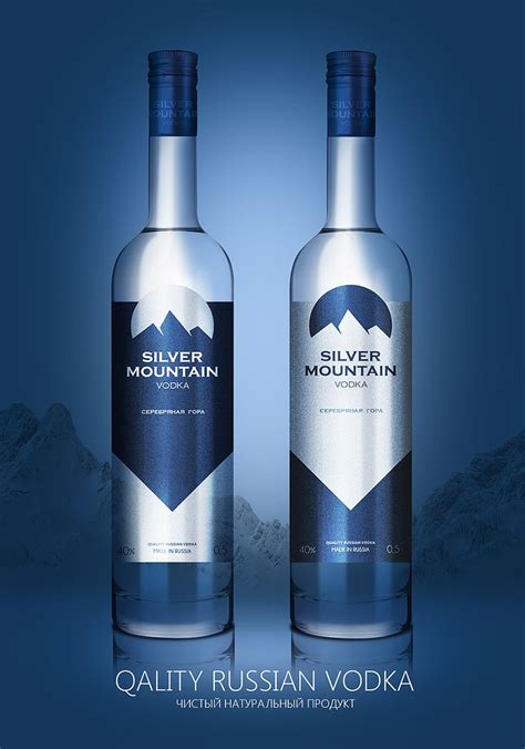 design vodka label 86 best lena mccoder design images on pinterest branding