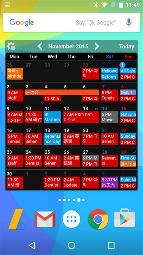 best calendar apk calendar planner scheduling 1 07 53 apk android productivity apps