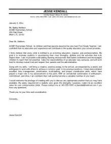 cover letter for article bmj article cover letter