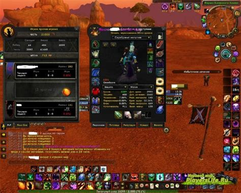 gatherer addon 3.3 5a download