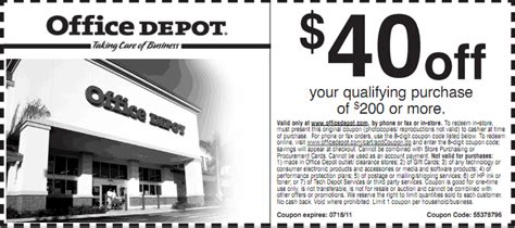 office depot coupons off 250 office depot 40 off 200 printable coupon