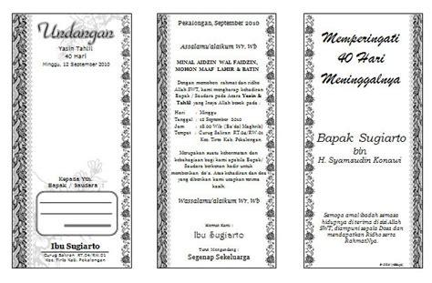 template undangan jawa template undangan 3 column enter your blog name here