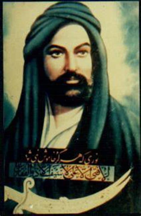 Biografi Muawiyah Bin Abu Sufyan sayyidina ali ibn abi tholib karomallahu wajhah majelis