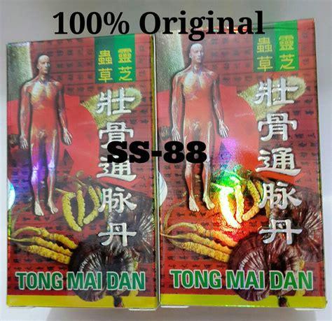 Tong Mai Dan Obat Rematik 1 jual tong mai dan obat rematik nyeri sendi sumber sehat 88