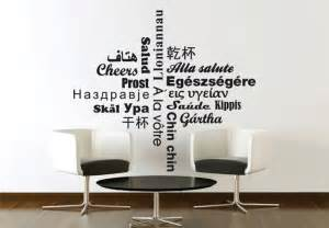 Wall Words Stickers Cheers Multicultural Wall Decal Awesome Kitchen And Bar
