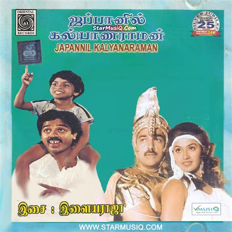 download mp3 from kalyanaraman kalyanaraman movie mp3 songs free download download