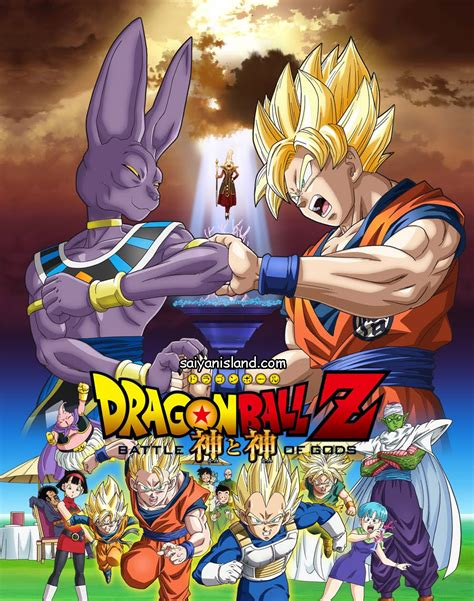 Z Battle Of Gods Summary Posted Jefusion