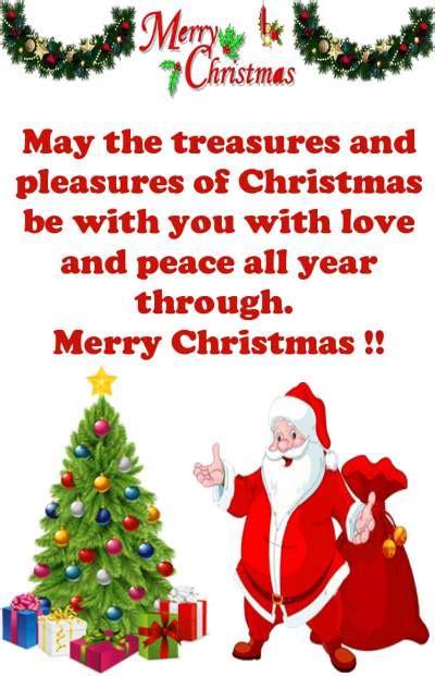 merry christmas wishes sms shayari  hindi  english tips  hindi