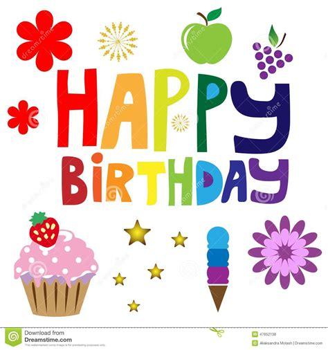 max gazzè buon compleanno testo testo di buon compleanno illustrazione vettoriale