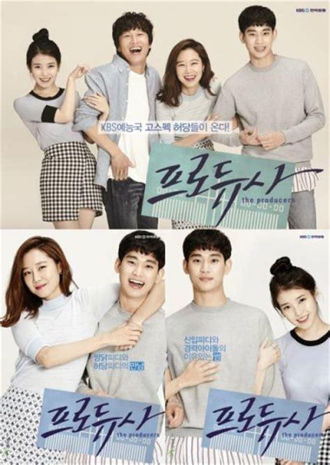 film korea terbaru producer 10 drama korea terbaru 2015 yang wajib ditonton page 4