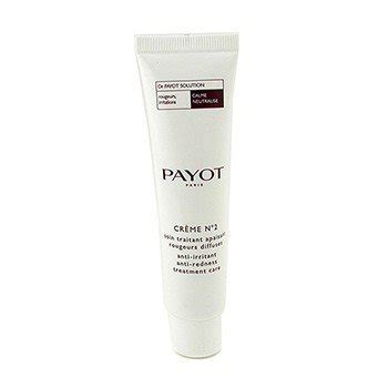 My Payot Jour Gelee 50ml 1 6oz payot pate grise cleanser republic republic
