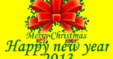 kartu ucapan tahun baru 2012 jalan foto kartu ucapan natal tahun baru gambar foto display