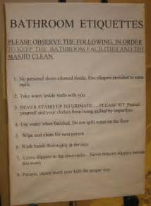Bathroom Etiquette In The Workplace Workplace Bathroom Etiquette Posters Just B Cause