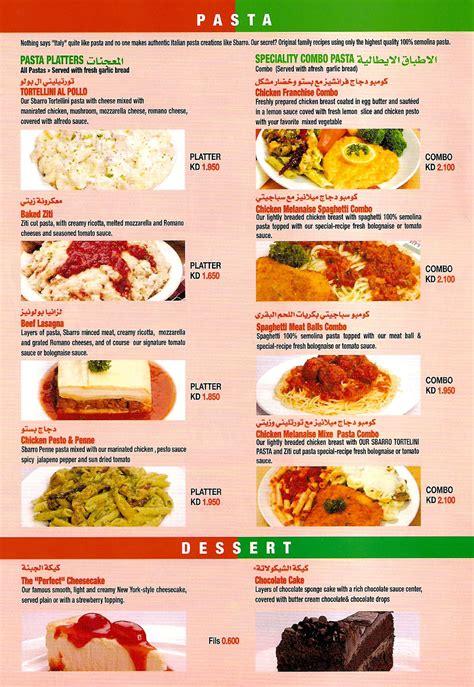 Sbarro ? Fresh Italian Cooking   Kuwait Paper Dump