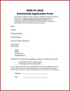 Scholarship Application Cover Letter by Scholarship Cover Letter Help