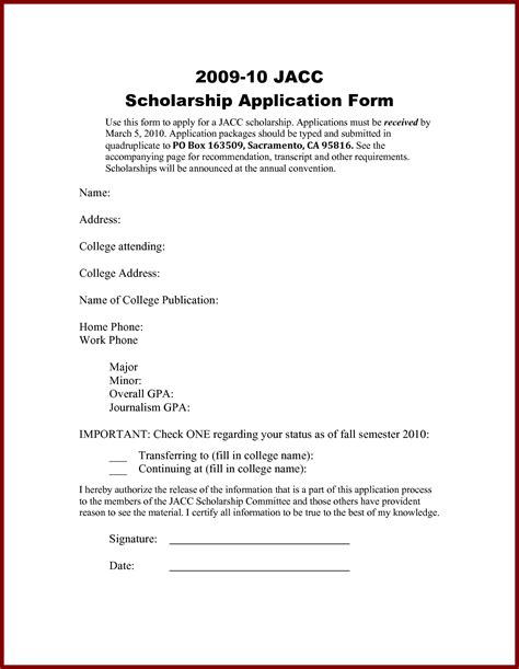 Application Letter Scholarship Template Scholarship Cover Letter Help