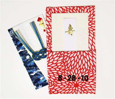 Japanese Wedding Congratulations by Affordable Japanese Gift Tenugui Shop