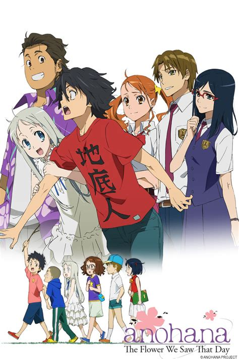 anime s official the only official for the