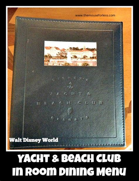 disney yacht club room service menu disney s yacht and club in room dining menu