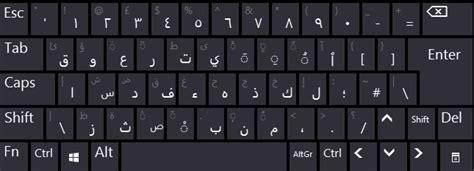 windows keyboard layout designer arabic phonetic keyboard layout