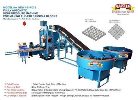 fly ash bricks making machine fully automatic fly ash