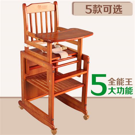 Baby Seat For Dining Chair New Arrival Wood Multifunctional Child Dining Chair Baby Bb Dining Table Chair Baby Seat Belt