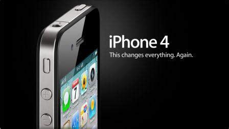 comment pr 233 commander iphone 4g chez orange par