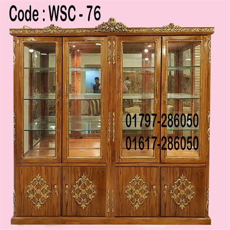 showcase life furniture door