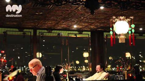 floating boat chinese restaurant floating restaurant sea palace amsterdam youtube