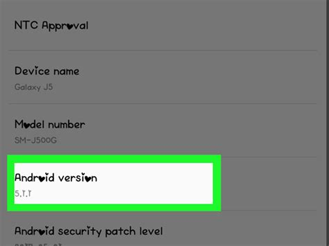 check android version how to check what android version you 3 steps