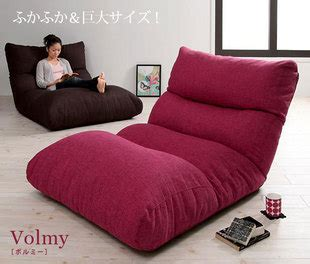 japanese style floor sofa outdoor single sofa beds