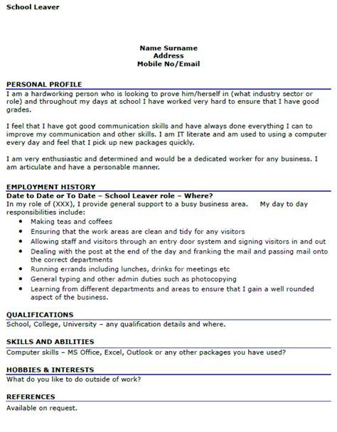 school leaver cv personal statement c45ualwork999 org