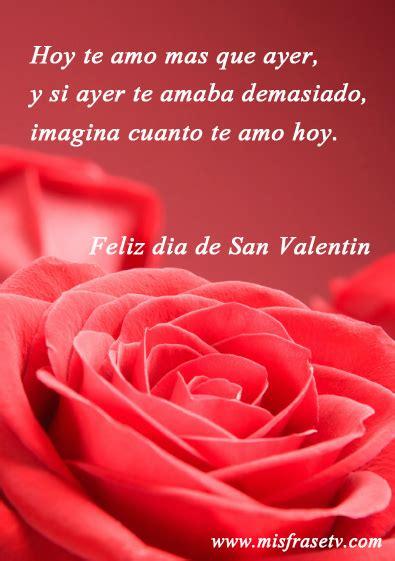 dia de san valentin quotes frases de bonitas y romanticas para enamorar png quotes