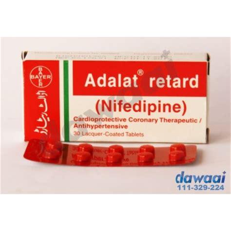 adalat retard   uses   side effects   price   online in