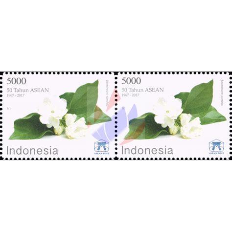 Indonesia The Fifty Years 50 years asean indonesia jasminum sambac