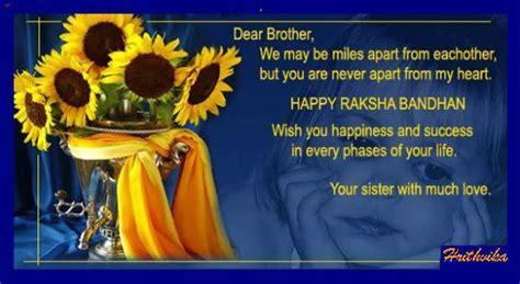 Wish You Happiness And Success.. Free Happy Raksha Bandhan