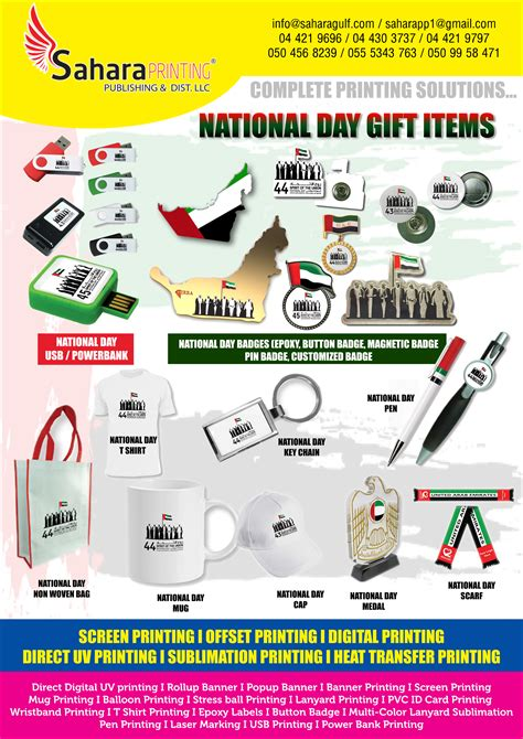 new year promo items corporate gift items in dubai promotional items wholesale