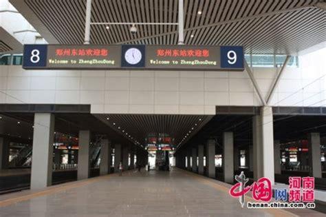 郑州东站图片高清条线走到对面就 郑州东站多车停运