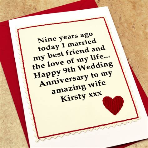 Wedding Anniversary Gift Card by Personalised 9th Wedding Anniversary Card By Arnott