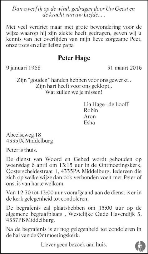 Peter Hage 31-03-2016 overlijdensbericht en condoleances