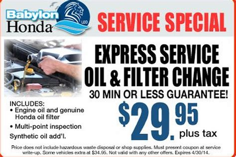 honda coupons honda change coupon 28 images parts specials sales in