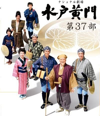 oshin film japonais mito komon le jidai geki 224 la t 233 l 233 vision japonaise