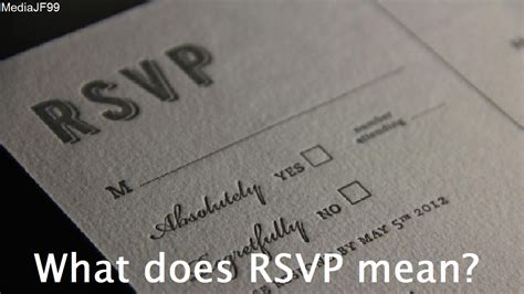 what does rsvp mean youtube