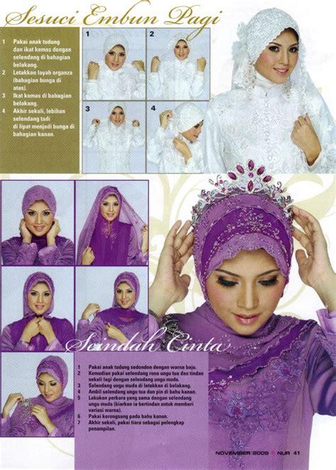 cara tutorial hijab pengantin post 43 cara pemakaian tudung pengantin non cinderella