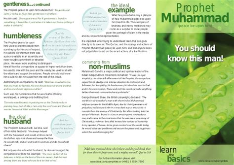 biography of muhammad peace be upon him in urdu prophet muhammad peace be upon him you should know