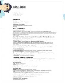 copy editor internship cover letter cause and contrast an essay on