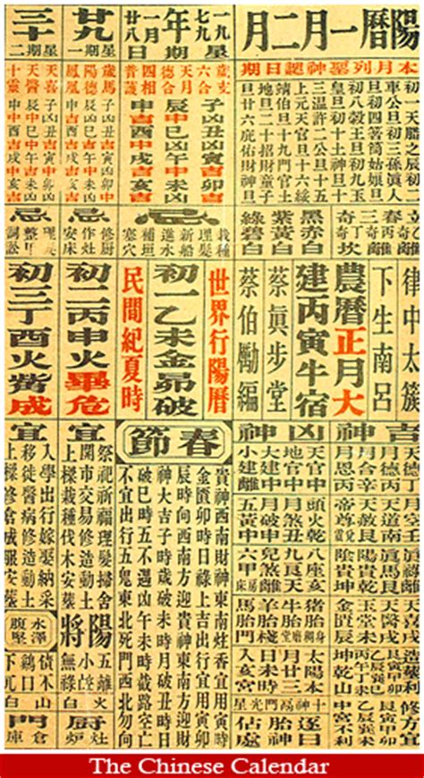 new year based on lunar calendar solar and lunar new year wind and water feng