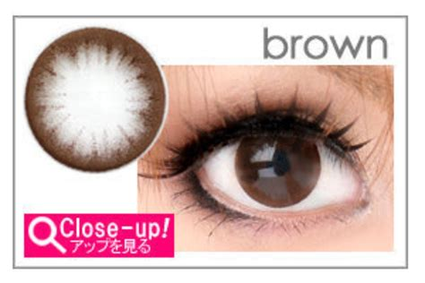 softlens geo magic circle choco 14mm softlens